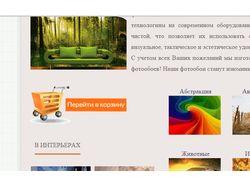 http://family-z.nichost.ru