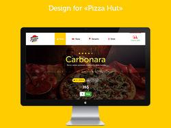 Дизайн сайта для пиццерии «PizzaHut»
