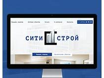 Проектирование и дизайн для строительной компании