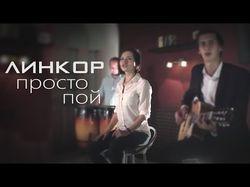 пример музыкального клипа