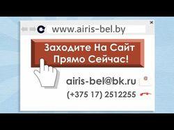 Рекламный ролик для продвижение сайта.