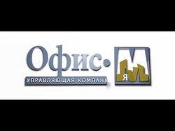 Анимаця Логотипа Компании