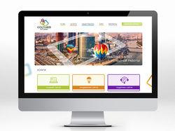 дизайн веб студии