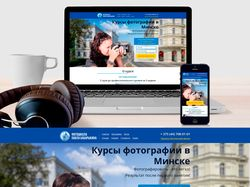 Landing Page (Лендинг пейдж) фотошкола в Минске