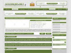 Sitesnews