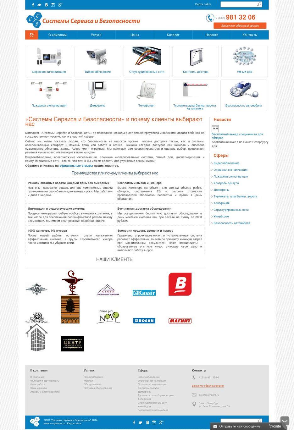 Разработка сайта битрикс петербург семинар битрикс чебоксары