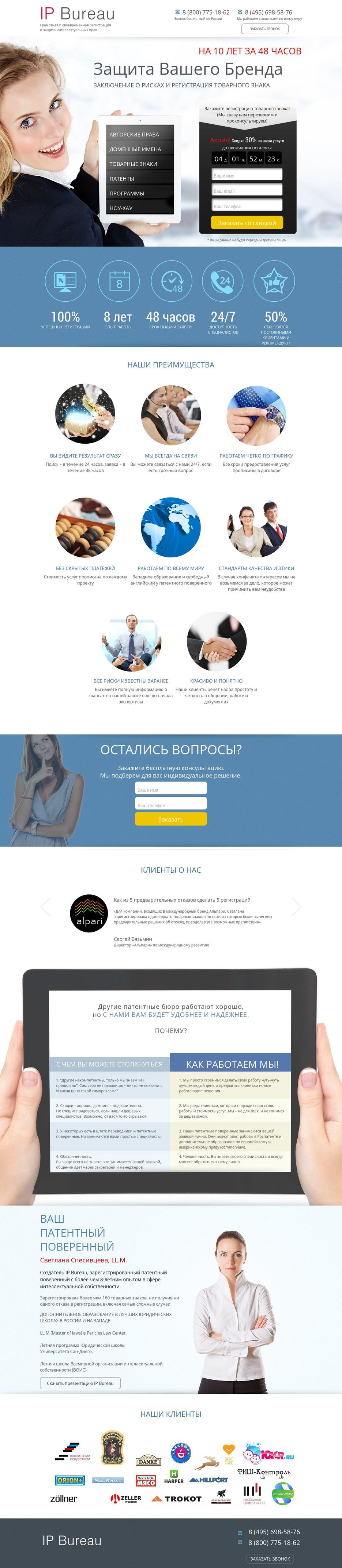 Как сделать сайт самостоятельно на вордпресс