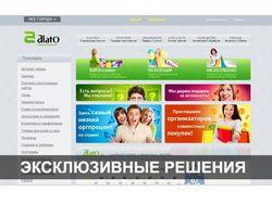 Сервис совместных закупок на базе 1С-Битрикс