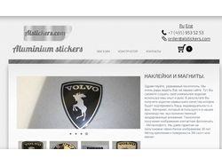 alstickers.com