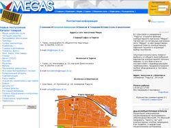 Компьютерный магазин MegaS