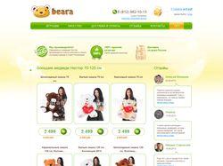 beara.ru - магазин по продаже плюшевых мишок