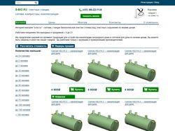 Интернет магазин по продаже канализационных систем