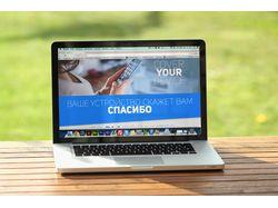 Landing page по продаже чехлов.