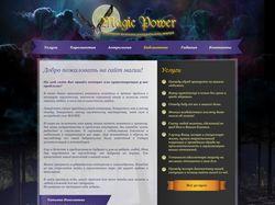Сайт магии