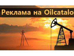 Гиф-баннер нефтяная вышка