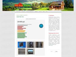 Каталог продукции на существующий сайт.