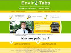 Лэндинг / Enviro Tabs
