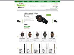 Интернет-магазин часов Traser H3
