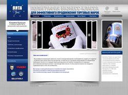 Сайт для полиграфического комплекса