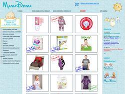 Интернет-магазин для мам и малышей