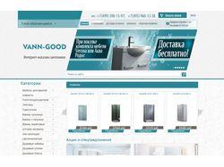 Интернет-магазин сантехники Ван Гуд