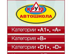 Аватарка для группы автошколы в VK