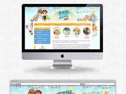 Дизайн-сайта праздничного агентства