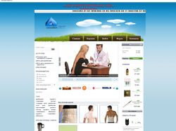 Интернет магазин legasshop.com.ua