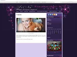 Сайт студии по организации праздников