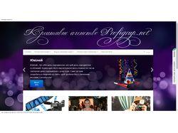 Сайт креативного агентства