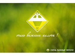 Логотип  по образцу