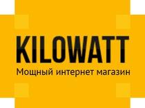 Интернет магазин электро оборудования KiloWatt