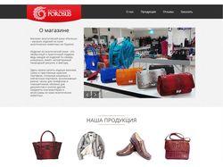 http://shoping-phuket.com