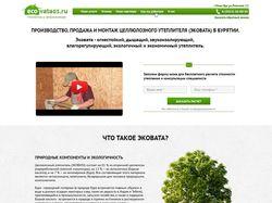 ecovata03.ru