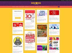 Discoins