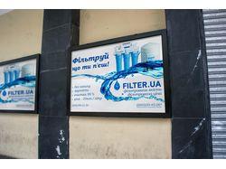 Наружная реклама фильтров для воды