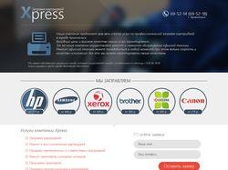 Landing page Xpress