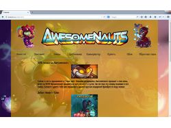 Сайт по игре Awesomenauts