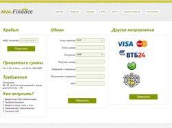 MVA-Finance кредитный и обменный сервис