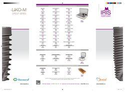 Экспозиционный каталог, для IRIS