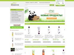 Интернет-магазин продукции компании Neways