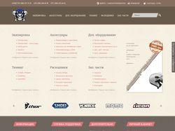 Ubike.com.ua