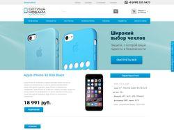 Optima-mobile.ru