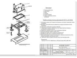 изометрия металлоконструкции