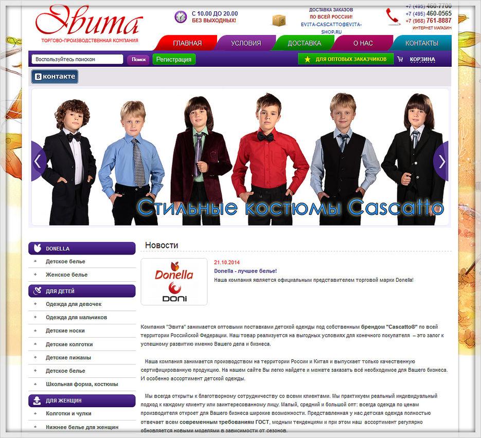 Наша компания занимается сайт красногорск создание сайтов