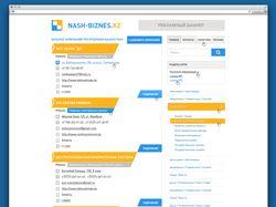 Nash bisnes