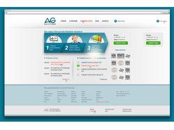Caйт студии AG Solutions
