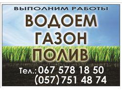Графический дизайн-реклама