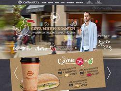 http://coffeeandthecity.ru/