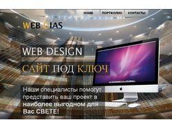 WebDias